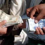 Pakistan's Rupee falls against US Dollar