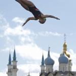 epa04871584 Rachelle Simpson of the USA competes in Women's High Dive final of the FINA Swimming World Championships 2015 at Kazanska River in Kazan, Russia, 04 August 2015.  EPA/TOLGA BOZOGLU