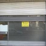 negozio_vendesi
