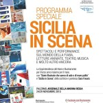 Illustramente - SICILIA IN SCENA