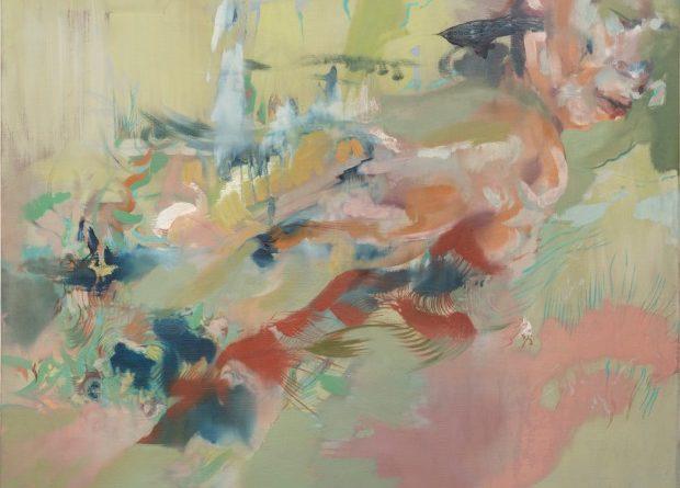 Il 21 marzo, ore 18.30, a Roma presso  'Interno 14' si presenta la mostra personale 'Nel Mezzo' di Alessandra Di Francesco a cura di Roberta Melasecca