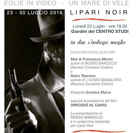 Lipari Noir Festival il 23 e 24 luglio