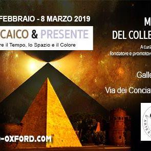 'Arcaico e Pesente' alla Galleria Gard, Roma, 'Mostra del Collettivo Oxford'
