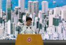 """Hong Kong, """"rinviata legge su estradizione"""": vince la piazza"""