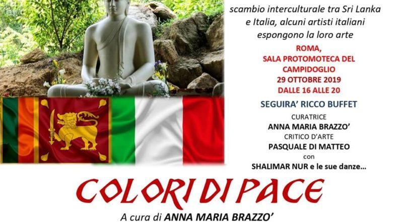 Anna Maria Brazzò presenta il 29 ottobre, presso la Sala Promoteca del Campidoglio,  'Colori di Pace', scambio interculturale tra Sri Lanka e Italia