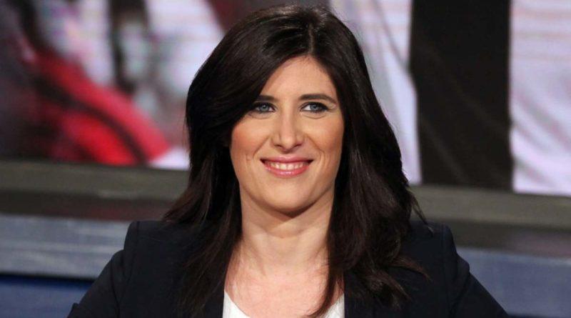 Caso Ream, Chiara Appendino chiede il rito abbreviato