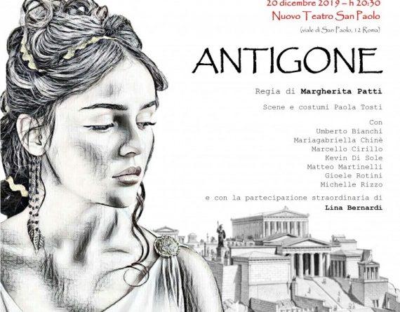 """Il 20 dicembre debutto di """"Antigone"""" al Nuovo Teatro San Paolo di Roma"""