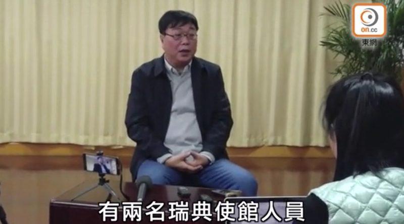 Cina: condannato a 10 anni il libraio svedese Gui Minhai