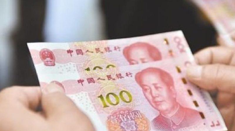 Coronavirus, nuova iniezione di liquidità al sistema finanziario cinese