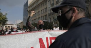 Manifestazione in Grecia