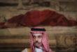 Riad, i paesi del Golfo siano ascoltati nel dialogo Usa-Iran