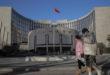 Cina: Banca centrale darà sostegno necessario alla crescita