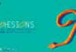 """Online la Call pubblica di partecipazione a """"NID (New Italian Dance) Platform 2021"""", sesta edizione della manifestazione"""