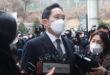 Erede di Samsung condannato per corruzione