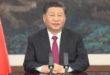 Cina: Xi ufficializza la 'sconfitta la povertà estrema'