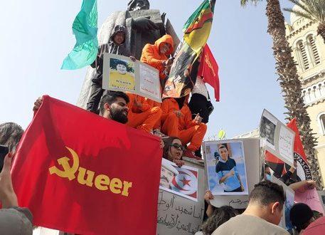 Tunisia: Manifestazione contro politiche repressive governo